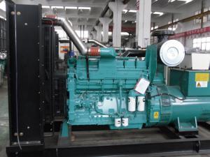 China 80kw to 1000kw diesel engine cummins generator price list on sale