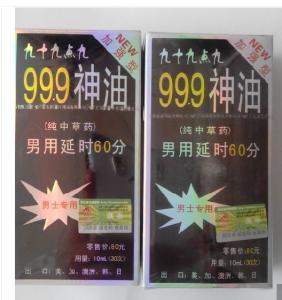 China 99.9 India God Oil Herbal Delay Sex Spray Powerful Penis Extender Enlargement For Men Hard Erection on sale