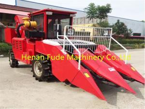 China Corn harvesting machine,maize harvesting machine on sale