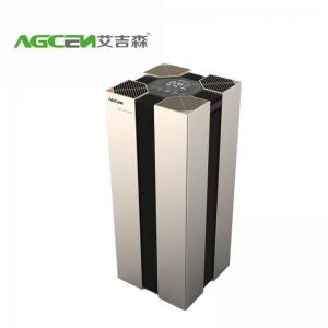China Hepa Active Carbon Filter Air Purifier Ozone Generator For Home Office on sale