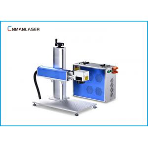 China Customized 200*200mm Portable Fiber Laser Marking Machine 20w 30w With Handicrafts on sale