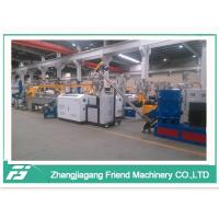 Customized Plastic Pelletizer Machine Highly Automatically 100kg/H Output
