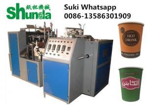 China Intelligent Small Disposable Paper Cup Making Machine With Electricity Heating System on sale