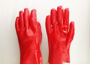 China Long Sleeve PVC Coated Gloves Fully Dipping Silk Screen Logo Printing on sale