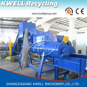 China Hot Sale PET Water Bottle Recycling Washing Machine, High Output Plastic Flake Washing Recycling Machine on sale