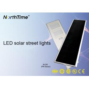 China Batería de litio solar integrada de la luz de calle del sensor de movimiento de PIR 9000-10000 lúmenes on sale