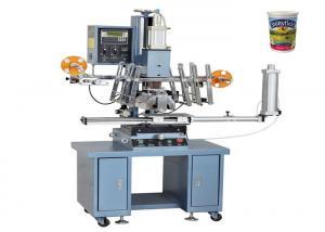 China Automatic Heat Transfer Machine 700Pcs -1000Pcs / Hr For PP PET PC on sale