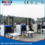 X Ray Machine MCD-6550 with Network Interface Widely for Baggage Inspection