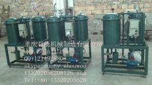 China TLA light fuel oil filter,oil purification plant on sale