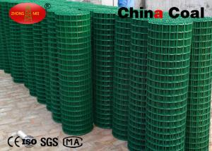 China 3.8mm Farm Fencing Wire Mesh Field Isolation Net With High Security on sale