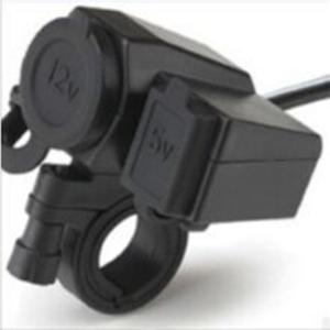 China New 2.1A Waterproof Motorcycle Car Charger USB Cigarette Lighter Power Adapter on sale