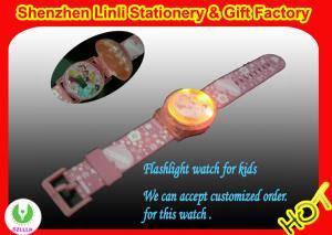 China Innovative flashlight Logo toy promotional watch for kids  55*50*60cm on sale