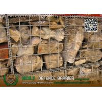 China 50X50mm mesh opening | Architectural Welded Wire Gabion Box | 1X1X0.5m on sale