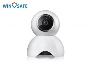 China Small Size Baby Care P2P Wireless IP Camera , 1080P White & Black Pan Tilt IP Camera on sale