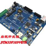 STM32F103VET6 Internet del tablero MP3+CAN+485+ARM Crotex-M3, radio de la ayuda (navegación)