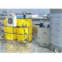 Mc 500l Polymer Protopine Chemical Dosing Tank Sewage Treatment , Chemical Mixing Tank