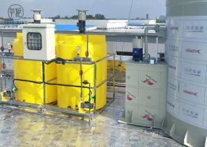 China Mc 500l Polymer Protopine Chemical Dosing Tank Sewage Treatment , Chemical Mixing Tank on sale