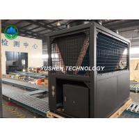 15 HP Low Temperature Heat Pump Water Cooler Unit Air Energy Copeland Compressor