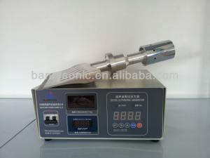 China ultrasonic German Whole-Grain bread food cutting machine ultrasonic bread cutter on sale