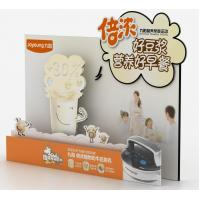 Soybean Milk Machine Retail Cardboard Material POP Counter Display Stand