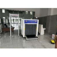 China Reliable Cargo X Ray Machine Industrial PLC Circuit Control High Performance on sale