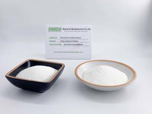 China 90% Chondroitin Sulfate Sodium Extracted From Bovine Cartilages on sale