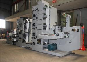 China Extra Unwinding Rack Central Impression Flexo Printing Machine For Cardboard / Paper Cup on sale