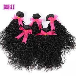 China Virgin Peruvian Natural Wave Hair Kinky Curly Weave Human Hair Bundles on sale
