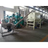 China Automatic High Speed Plastic Mixers / PVC Mixing Equipment Plastic Recycling Machinery on sale