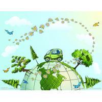 Environmental Protection Concept in America-Auto