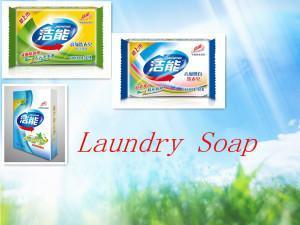 China Laundry Bar Soap/ Soap Bar/Laundry Soap on sale