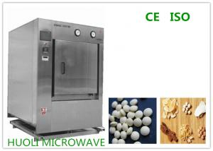 China Industrial Microwave Drying Equipment Oven / Drying Herbs In Microwave on sale