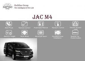 China JAC M4 Smart Auto Electric Tailgate Lift / Aftermarket Power Liftgate Kit on sale