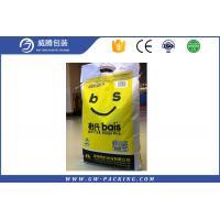 High Gloss PP Woven Rice Bag Custom Size UV - Protection Treatment Non - Leakage