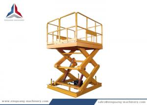 China Stationary Hydraulic Scissor Lift Table with 2000kg Capacity on sale