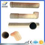 Paper pulp molding EG casting runner tube machine
