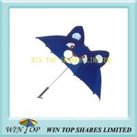 China Fujian Xiamen Rabbit Umbrella Company (WT065)