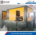 Automatic Stretch Blow Molding Machine , Mineral Water Bottle Making Machine