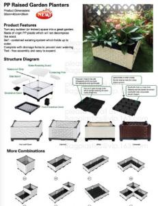 China raised garden bed,multifuctional tarp,bale net wrap,pp raised garden planters,potting bench,tool-free raised garden beds on sale