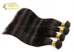 China 20 Inch Virgin Human Hair Extensions for sale - 20 Natural Straight Virgin Remy Human Hair Weave for sale on sale