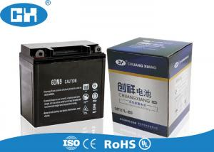 China High Performance 12 Volt Lead Acid Rechargeable Battery , Sealed Lead Acid 12v Battery on sale