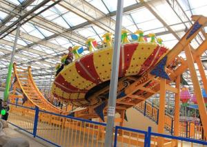 China Frp Material Amusement Park Machines , Thrilling Flying Ufo Disko Rides on sale