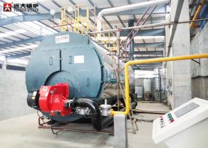 China Fully Automatic Fire Tube Methane Gas Lng Lpg Biogas Steam Boiler on sale