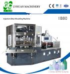 Precise Injection Blow Moulding Machine , Single Station Blow Molding Machine