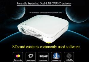 China 3D Mini Portable LED Projector 1080P LCD 4000 ANSI Lumens For Multiple Screens on sale
