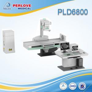 Digital fluoroscopy radiography system factory price PLD6800