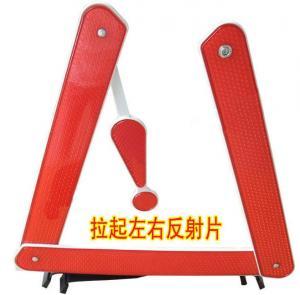 China Emergency Warning Triangle on sale