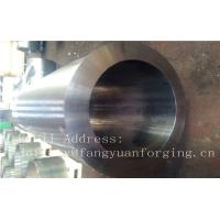 China F316H S31609 Stainless Steel Forging Forged Cylinder  Seamless Pipe  Flange on sale
