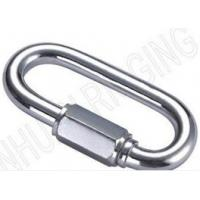 316 Stainless Steel Stainless Steel Repair Link for Birdcage