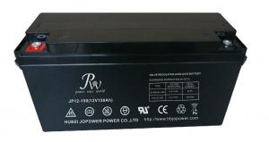 China Valve Regulated Lead Acid High Rate Battery For Telecom / Alarm System on sale